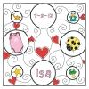 Geboortekaartje strooikleertjes 2