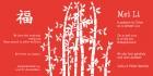 Geboortekaartje bamboo binnen