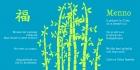 geboortekaartje Bamboe2 binnen