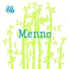 geboortekaartje Bamboe2 voor